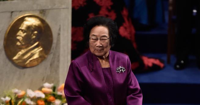Любопитно Ту Йоуйоу - жената, която спаси милиони животи Тя
