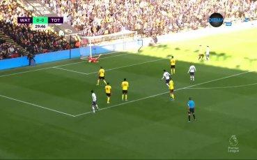 Уотфорд - Тотнъм 0:0 /първо полувреме/