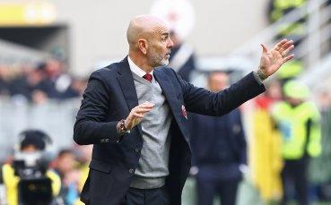 От Италия: Милан проявява интерес към защитник от Франция