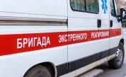 Пет жертви след инцидент с вряла вода в руски хотел