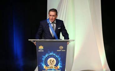 Кирил Домусчиев бе награден за спортен меценат на годината