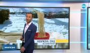 Прогноза за времето (21.01.2020 - обедна емисия)