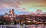 България сред най-добрите страни в света, ето защо