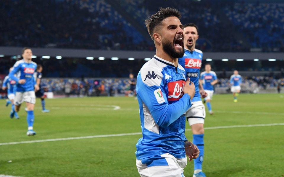 Тимът на Наполи надделя над Лацио с минималното 1:0 в
