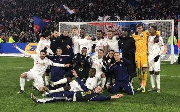 Лион достигна до дългоочакван финал в турнира за Купата на Лигата