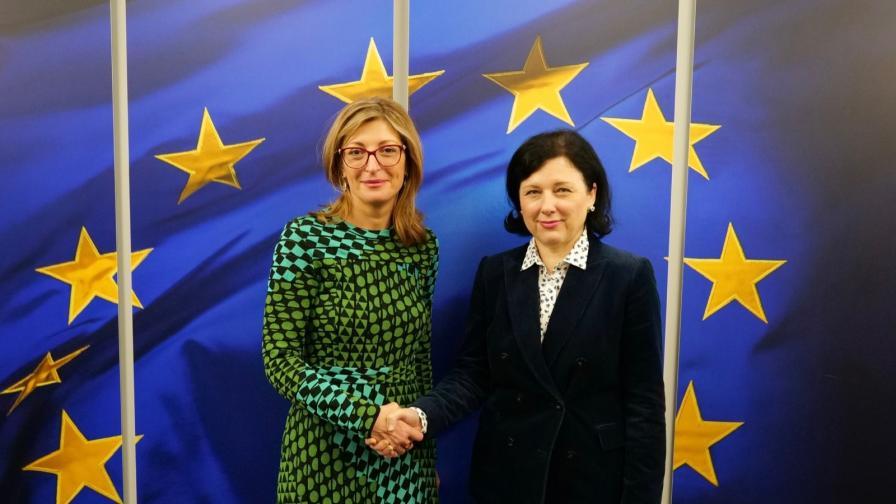 Няма нужда от нови доклади за България по Механизма за оценка