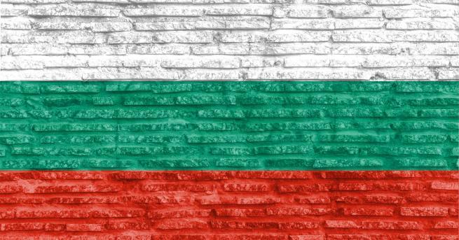 България Последните години на НРБ: дали и днес не е