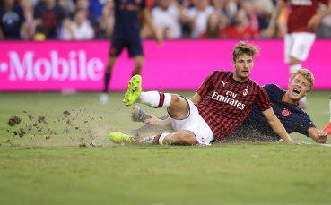 Парма взима защитник на Милан