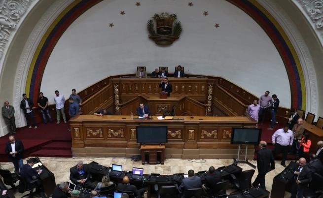 Разследване: Корумпирани венецуелски политици тайно в България