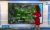 Прогноза за времето (23.01.2020 - обедна емисия)