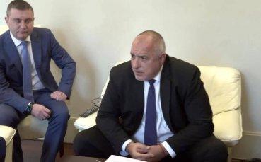 ВИДЕО от срещата на феновете на Левски с Бойко Борисов