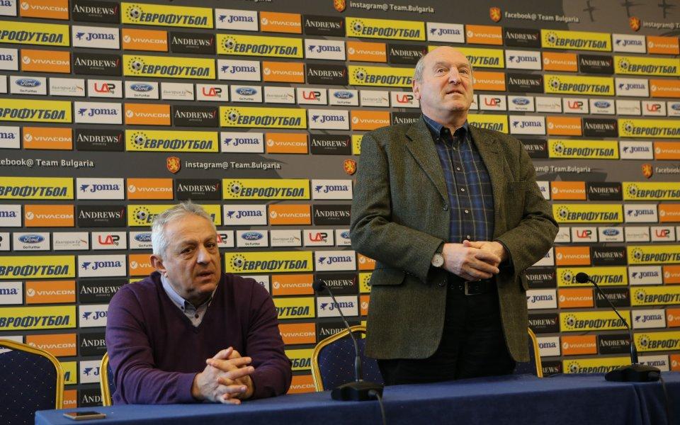 Ръководството на Българския футболен съюз проведе работна среща с представителите