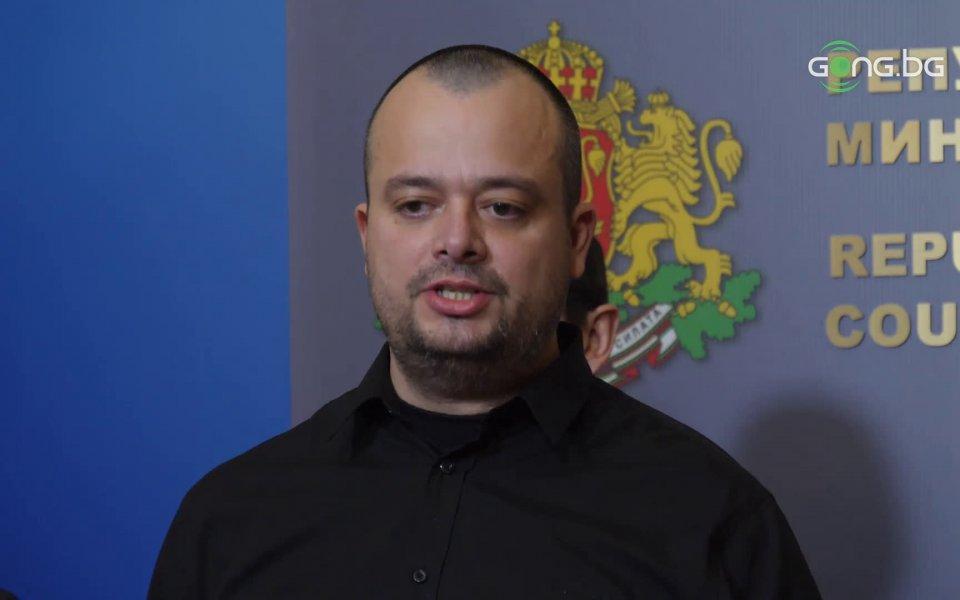 Какво каза още Димитър Костадинов, който е член на УС
