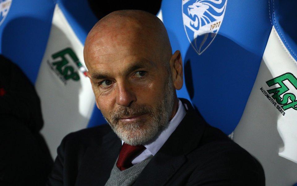 Мениджърът на италианския Милан Стефано Пиоли коментира представянето на тима