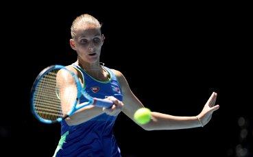 Две тенисистки от топ 10 излетяха от Аустрелиън Оупън