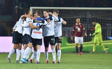 Аталанта се изгаври с Торино - заши му седем гола