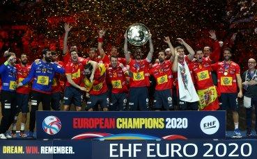 Испания защити европейската си титла