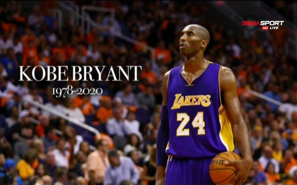 Легендарният баскетболист Коби Брайънт е загинал в катастрофа с хеликоптер,