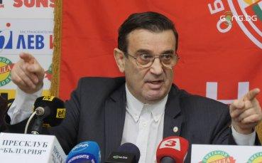 Председателят на ОСК ЦСКА: Създаваме ново национално сдружение