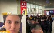 Българка блокирана в Ухан: Официално затвориха града