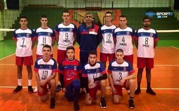 Волейболът и красивия Белоградчик - две съществуващи неща