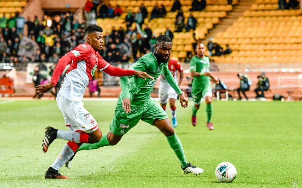 Отборът на Сент Етиен победи с минималното 1:0 Монако и