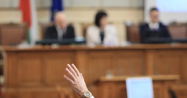 България Четвърти вот на недоверие, кой как ще гласува За