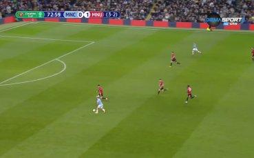 Манчестър Сити - Манчестър Юнайтед 0:1 /репортаж/