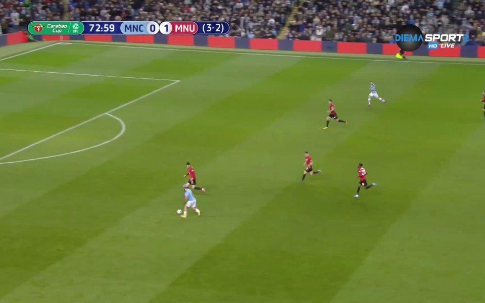 Отборът на Манчестър Юнайтед постигна минимална победа с 1:0 при