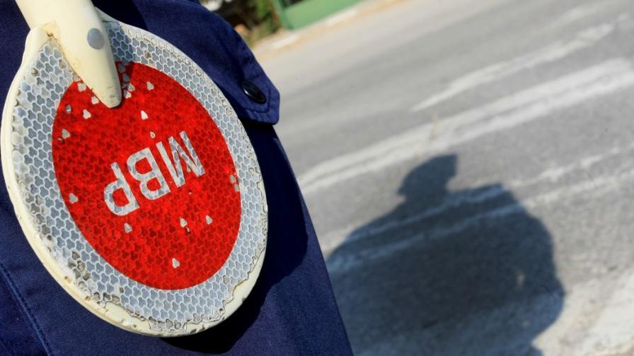 До 2000 лв. глоба ако докоснеш полицай в България