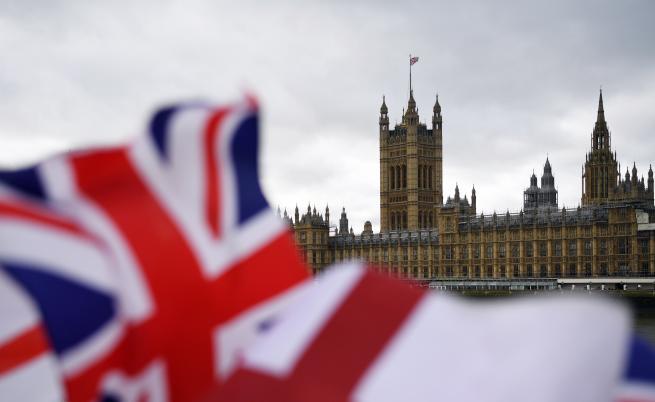 От 2021 г. до Великобритания вероятно с паспорт