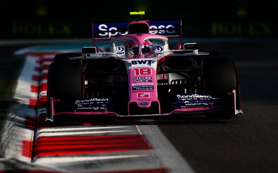 Формула 1 глоби отбора на Рейсинг Пойнт с 400 000