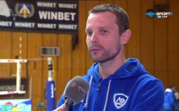 Треньорът на Левски след загубата: Съдбата си знае работата