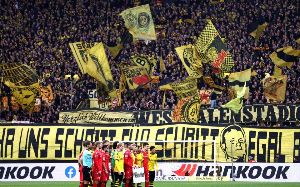 Феновете на Дортмунд получиха забрана да посещават стадиона на Хофенхайм