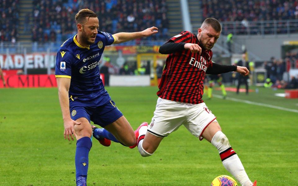 Отборътна Милан стигна само до 1:1 при домакинството си на