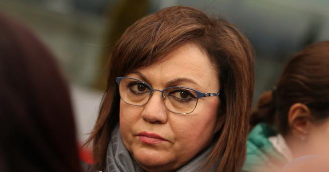 България Корнелия Нинова: Затварянето на парламента е отмяна на парламентарната