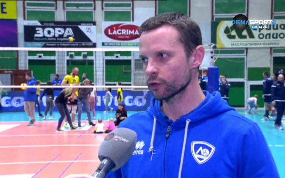 Старши треньорът на Левски - Андрей Жеков сподели първите си