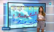 Прогноза за времето (05.02.2020 - централна емисия)
