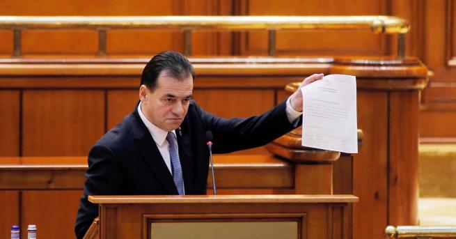 Свят Социалистите свалиха правителството в Румъния с вот на недоверие