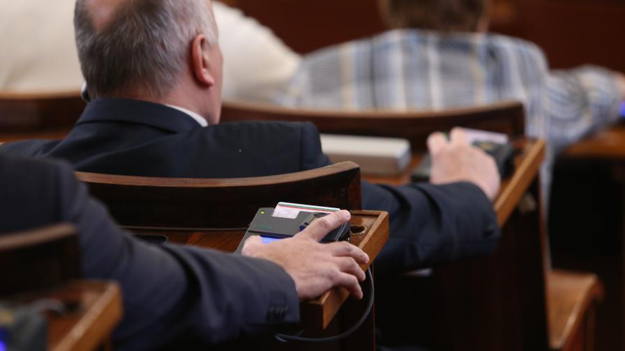 Депутатите приеха промените във валутния закон