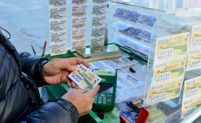 Окончателно: Забраняват частните лотарии