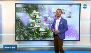 Прогноза за времето (07.02.2020 - обедна емисия)