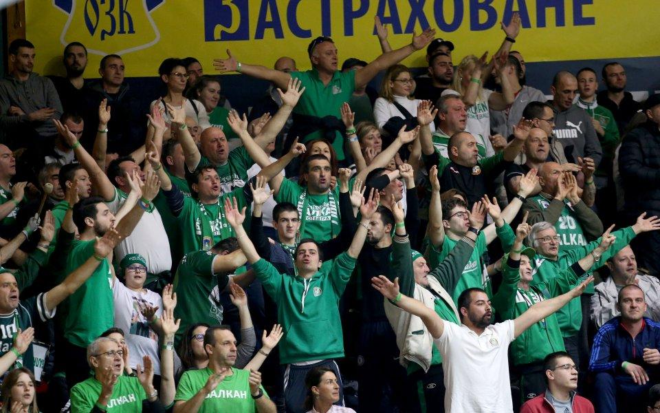 Фенклубът на баскетболния шампион Балкан създава организацията в подкрепа на