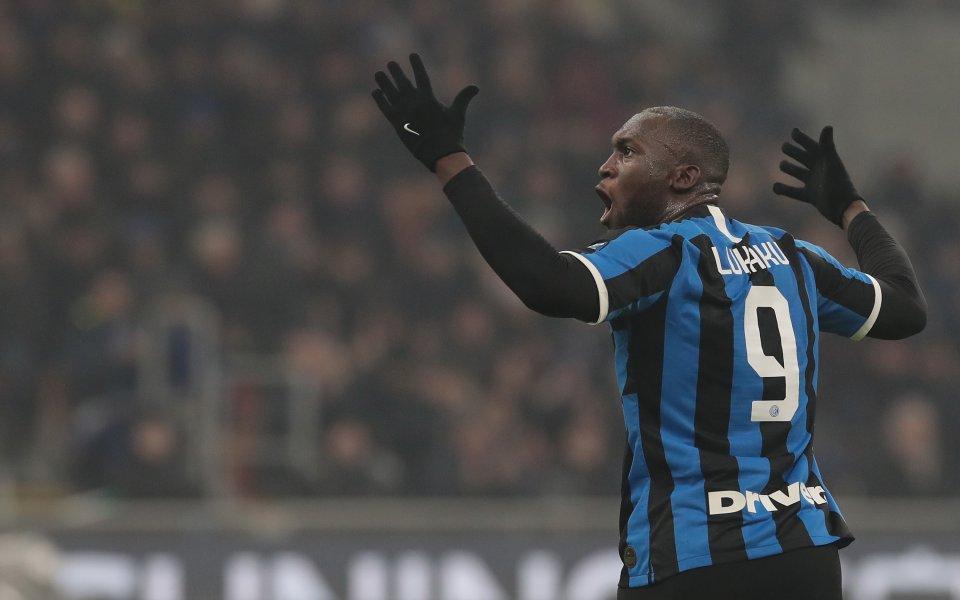Звездата на Интер, Ромелу Лукаку, заяви, че отборът е демонстрирал