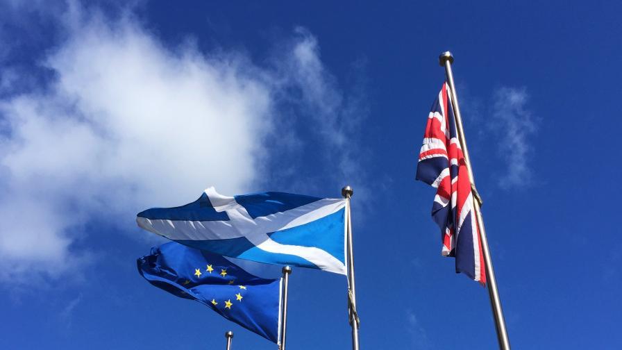 Шотландия предприема стъпки към независимост