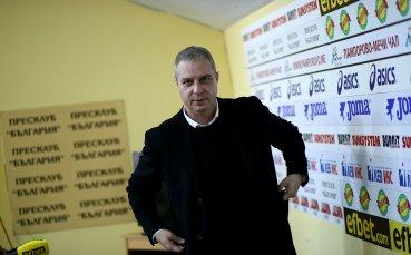 Александър Станков: Има промяна в ЦСКА, хареса ми как Живко Миланов води Левски