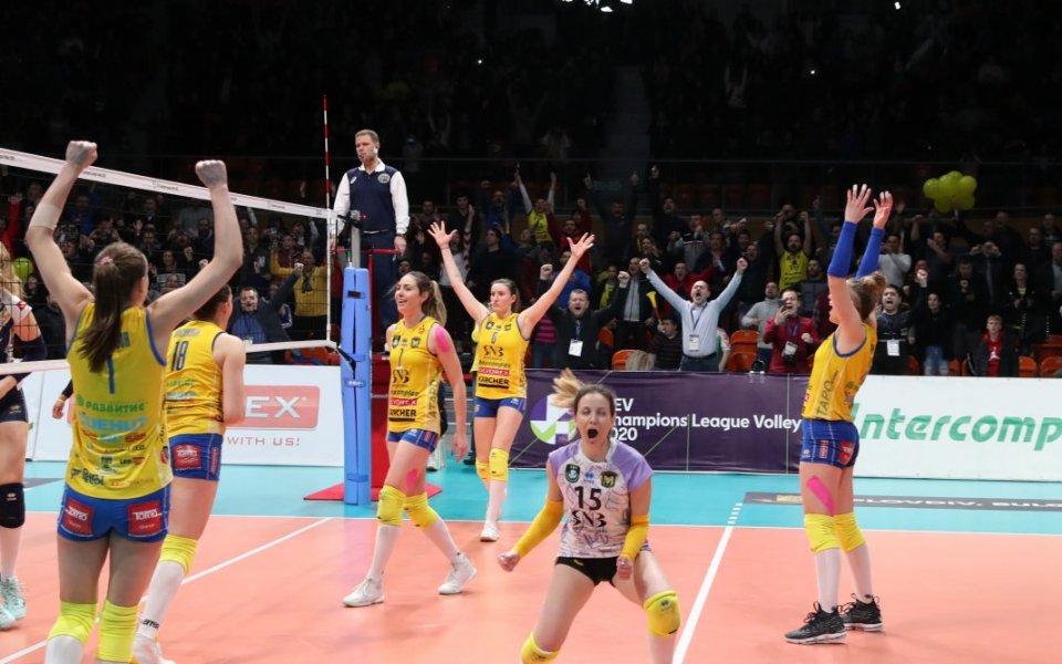 Билетите за Марица - Уралочка вече са в продажба