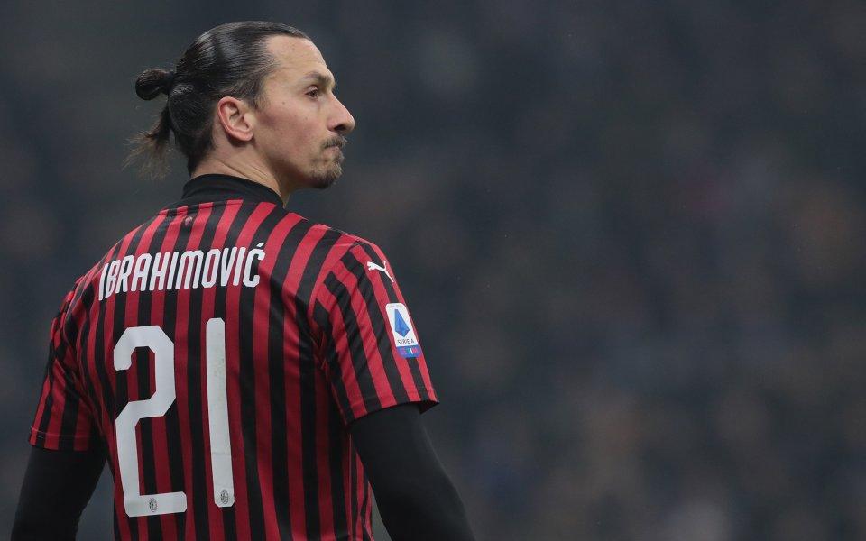 Влиянието на Златан Ибрахимович в Милан изглежда, че ще стана
