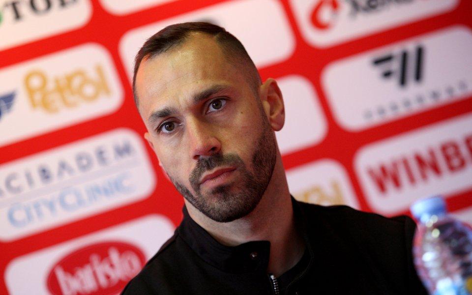 Капитанът на ЦСКАПетър Занев заяви, че ако негови съотборници са