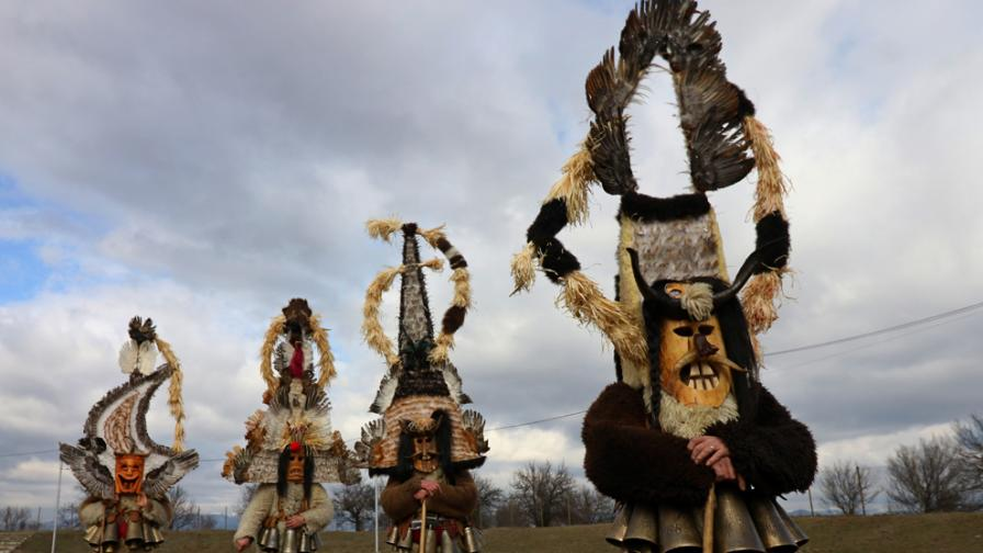 "IV-ти Национален фестивал на маскарадните игри ""На гости у Шопско"""